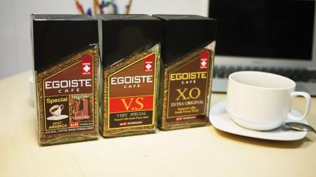 Виды кофе Эгоист